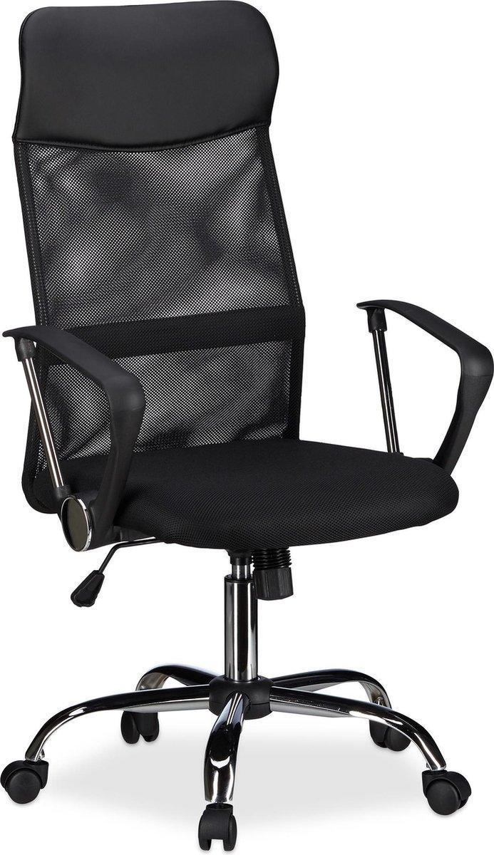 relaxdays bureaustoel ergonomisch - computerstoel - directiestoel - hoogte verstelbaar zwart