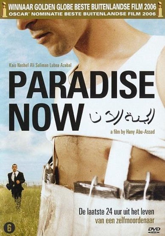 Cover van de film 'Paradise Now'
