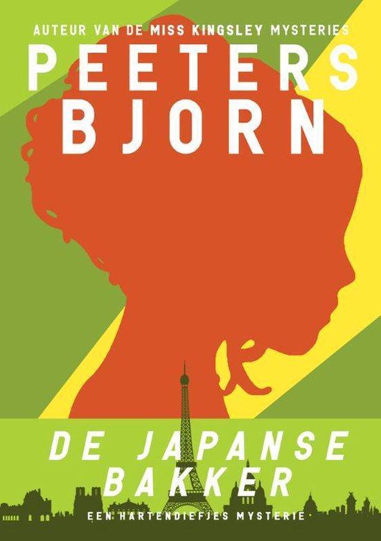 Hartendiefjes 4 - De Japanse bakker - Bjorn Peeters | Fthsonline.com