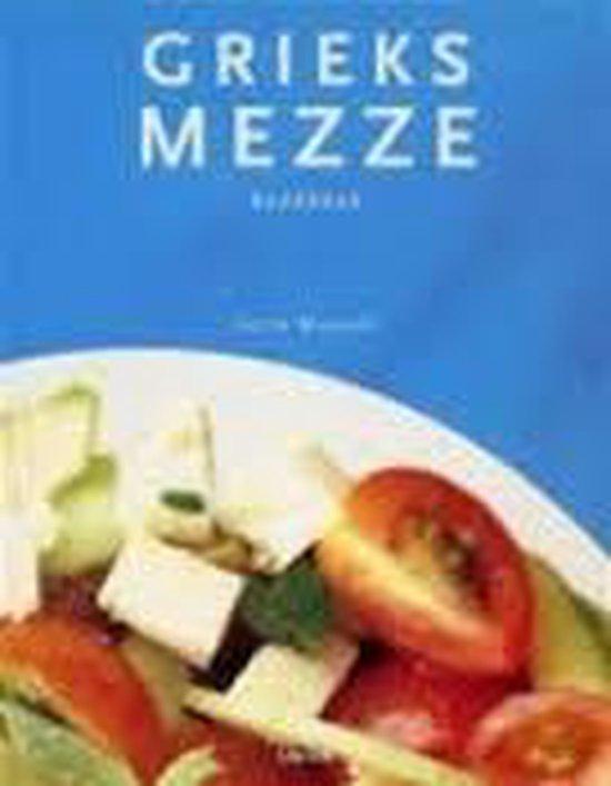 Griek mezze kookboek - S. Maxwell |