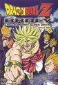 DragonBall Z - Broly - The Legendary Super Saiyan