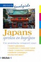 Hugo's taalgids 17 -   Japans spreken en begrijpen