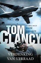 Jack Ryan 17 -   Tom Clancy: Verdenking van verraad