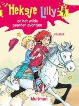 Heksje Lilly  -   Heksje Lilly en het wilde paarden avontuur