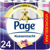 Page Kussenzacht 3-laags - wc papier - 24 rollen