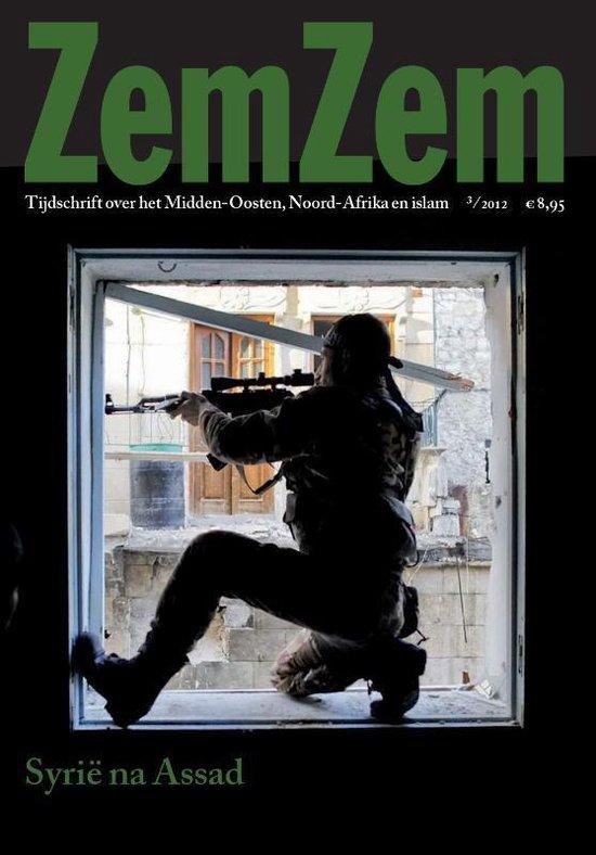 Cover van het boek 'ZemZem  / 3 2012 Syrie na Assad'