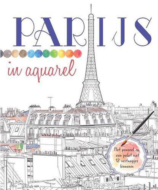 Parijs in aquarel - Holinail |