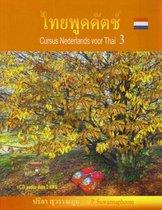 Cursus Nederlands voor Thai / Niveau 3 + 2 CD's