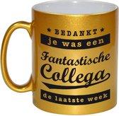 Je was een fantastische collega de laatste week koffiemok / theebeker - 330 ml - goudkleurig - carriere switch / VUT / pensioen - bedankt cadeau collega / teamgenoot