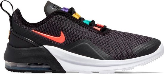 nike air max schoenen zwart