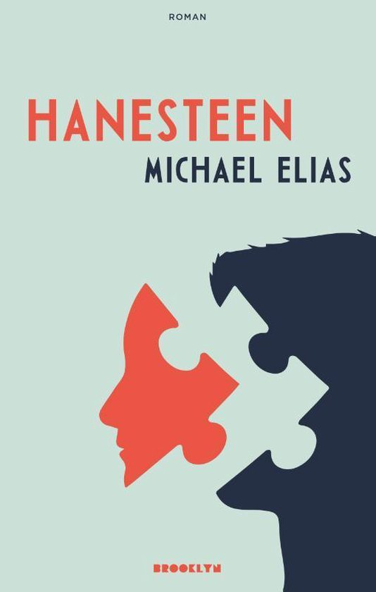 Hanesteen - Michael Elias   Fthsonline.com