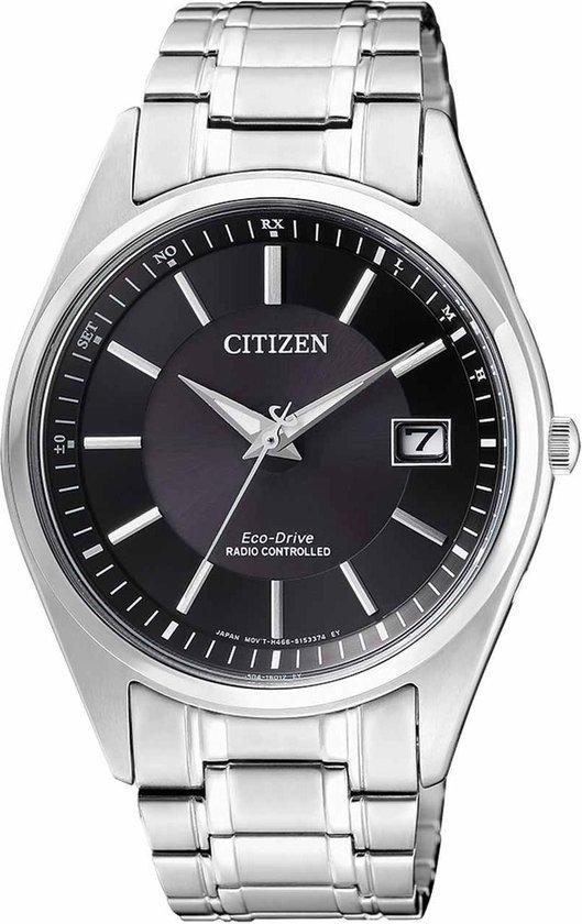 CITIZEN - AS2050-87E