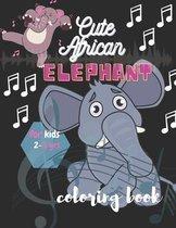 Cute African elephant