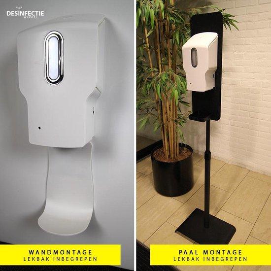 Desinfectiezuil met sensor voor handspray - desinfectiepaal met automatische touchfree desinfectie dispenser