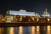 Healing Russia - Upholding the Universal Declaration of Human Rights (UDHR) in the Russian Federation