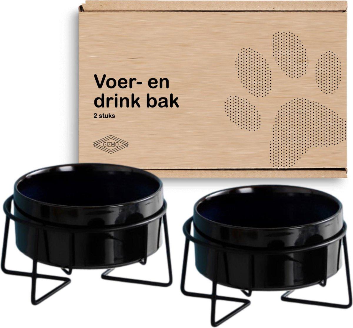 GIZMO 2x Voerbak Kat/Hond (Middelgroot) - 850 ml - Zwart/Blauw - Keramische Drink- & Voerbakken met