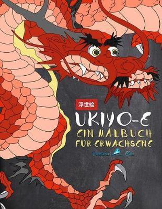 Ukiyo-e: Ein Malbuch fur Erwachsene