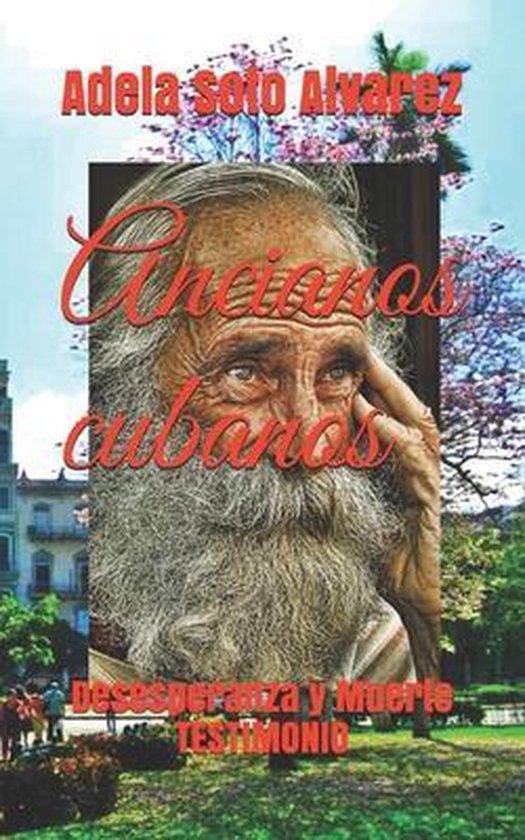 Acianos cubanos