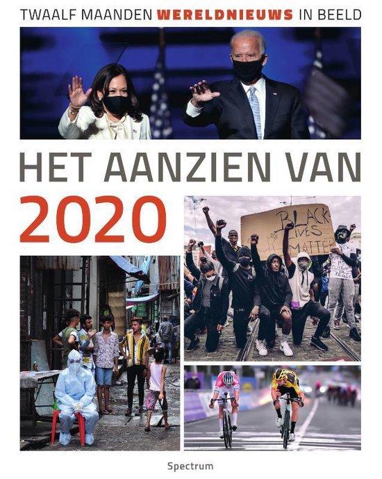 Boek cover Het aanzien van  -   Het aanzien van 2020 van Han van Bree (Hardcover)