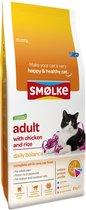 Smolke Cat Adult Kattenvoer - Kip/Rijst - 2 kg