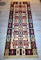Kelim vloerkleed Sorkun - Kelim kleed - Kelim tapijt - Oosterse vloerkleed - Kilim - Loper- 80x200 cm