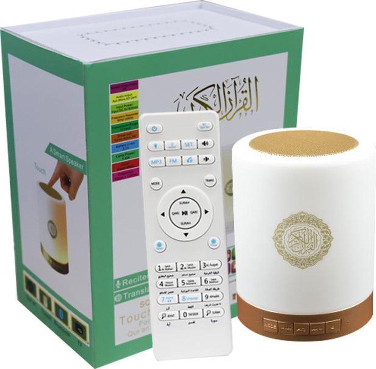 Nurani Koran lamp - Koran speaker - Quran speaker - Audi & Hifi - Draadloze speakers - Smart Speakers - Quran lamp - Led Lamp Touch