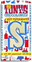 Tony's Chocolony Letterreep S - Wit Pepernoot - 180 gram