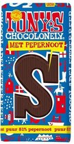 Tony's Chocolonely Chocoladereep puur-pepernoot letter S - 180gr