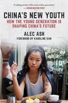 China's New Youth