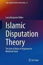 Islamic Disputation Theory