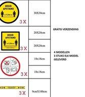 12 STUKS HOUD 1,5m AFSTAND STICKERS VOORDEELPAKKET - Corona sticker - Corona Vloerstickers - Ø 20/30cm - Waarschuwingsstickers - Antislip - Covid-19 Sticker - Stickers corona (GRATIS VERZENDING)