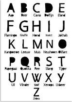 Kinderkamer poster ABC Poster DesignClaud - Zwart wit  - A4 poster