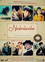 Nederlandse Nostalgie verzamelbox