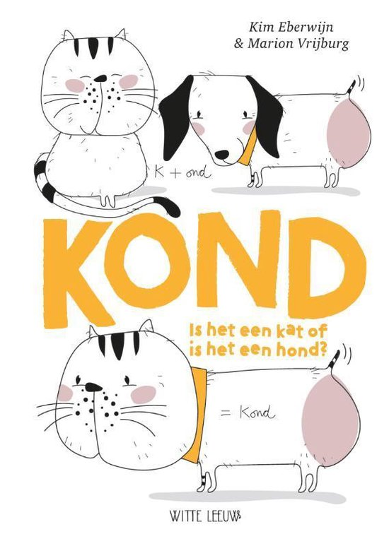 KOND - Kim Eberwijn  