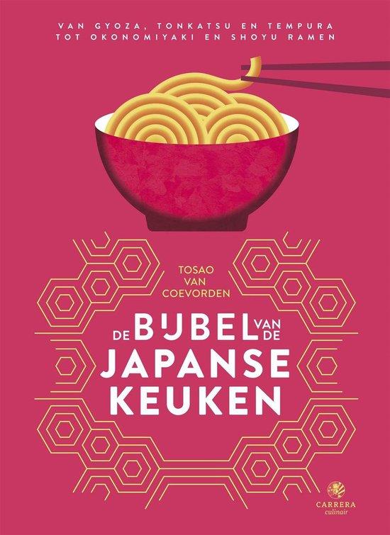 Kookbijbels 19 - De bijbel van de Japanse keuken - Tosao van Coevorden | Readingchampions.org.uk