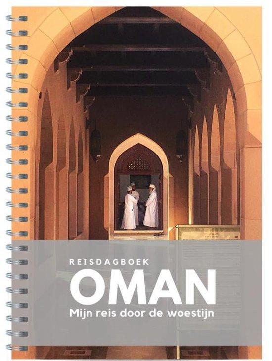 Reisdagboek Oman