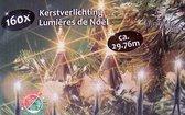 Christmas Gifts Kerstverlichting helder (160 lampjes)