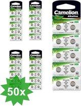 Camelion AG8 G8 LR55 391 LR1120 1.5V Alkaline knoopcel batterij 50 Stuks (5 Blisters a 10St)