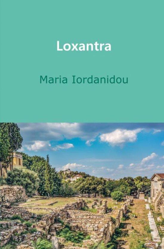 Loxantra - Maria Iordanidou | Fthsonline.com