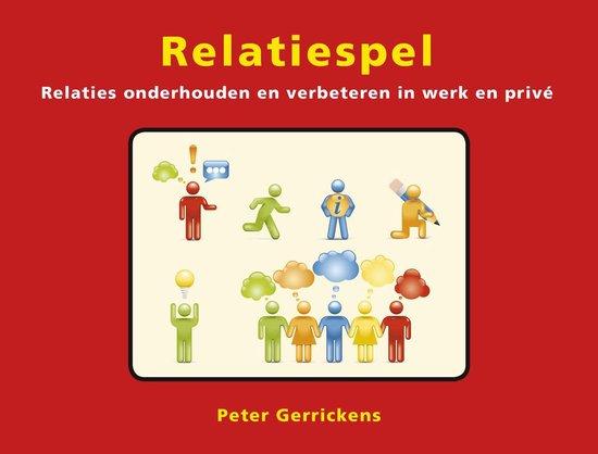 Relatiespel - P. Gerrickens |