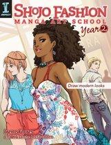 Shojo Fashion Manga Art School, Year 2