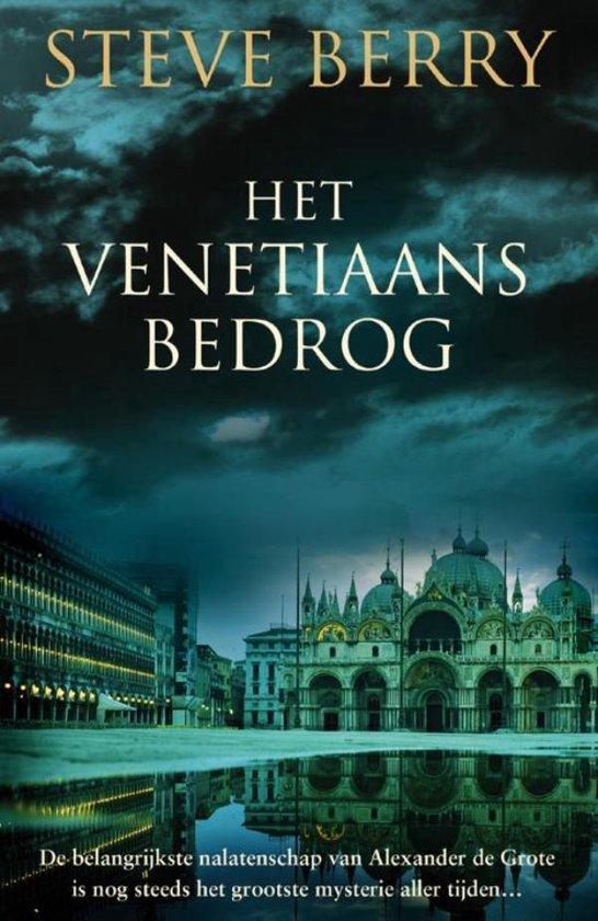 Het Venetiaans bedrog - Steve Berry |