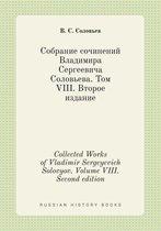 Collected Works of Vladimir Sergeyevich Solovyov. Volume VIII. Second Edition