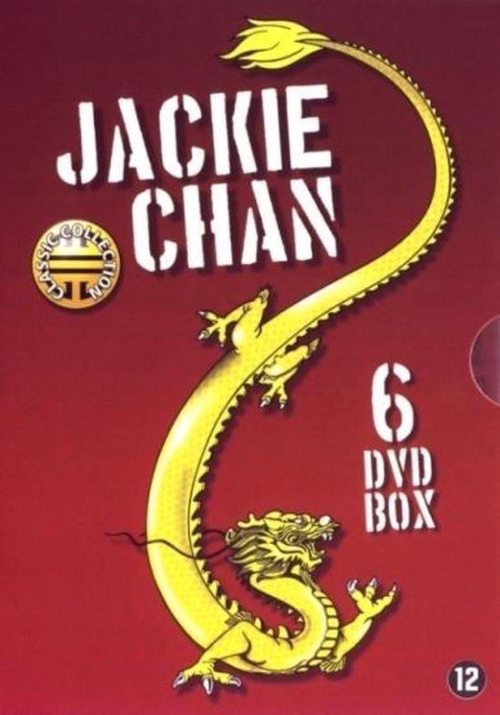 Cover van de film 'Jackie Chan Dvd Box'