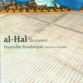 Al-Hal. Voices From Taroudant