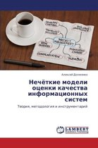 Nechyetkie Modeli Otsenki Kachestva Informatsionnykh Sistem