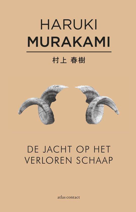 De jacht op het verloren schaap - Haruki Murakami pdf epub