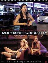 Matroesjkas - Seizoen 2