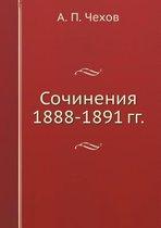 Sochineniya 1888-1891 Gg.