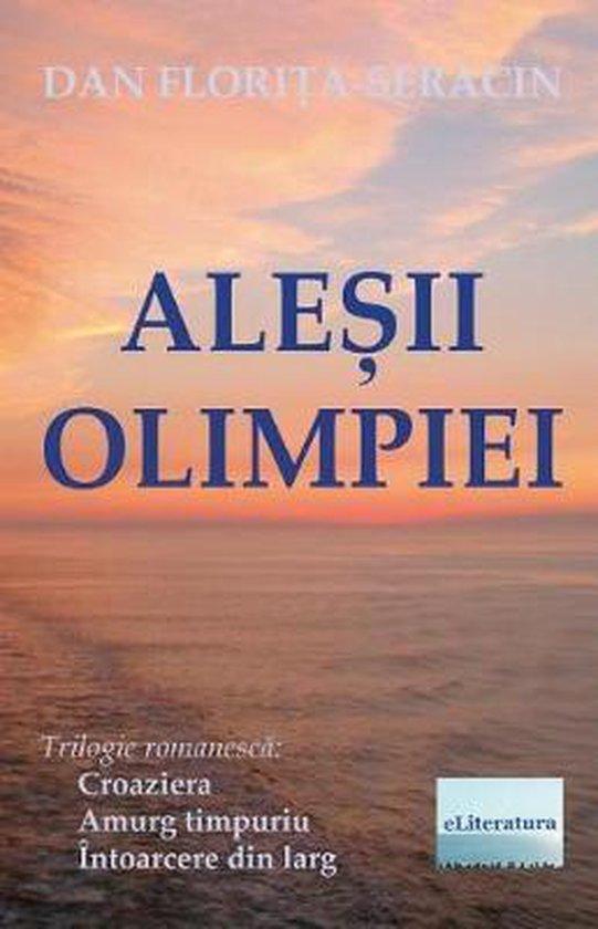 Alesii Olimpiei